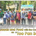 "Mahasarakham University Shares Goods and Food with the Community on ""Too Pan Sook"""