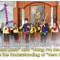 "Mahasarakham University Uses ""Mor Lam Klorn"" and ""Nang Pra Mo Thai"" to share the Understanding of ""New Normal."""