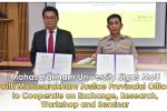 Mahasarakham University Signs MoU with Mahasarakham Justice Provincial Office to Cooperate on Exchange, Research, Workshop and Seminar.