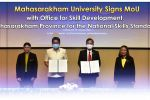 Mahasarakham University Signs MoU with Office for Skill Development, Mahasarakham Province for the National Skills Standards