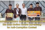 Mahasarakham University Students Win the 2020 Motion Picture Advertising for Anti-Corruption Contest