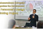 Mahasarakham University Organizes the Development of Personnel's Design Thinking Project.