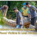 Mahasarakham University Students Support Flood Victims in Loei Province