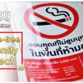 "Mahasarakham University Organizes ""Smoke-free University Project"""