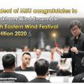 The president of MSU congratulates to Mahasarakham Wind Ensemble from North Eastern Wind Festival & Competition 2020