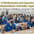 "Faculty of Environment and Resource Studies, Mahasarakham University organizes ""Water System training program 3rd year"""