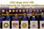 MSU sings MoU with Thai Network for Disaster Resilience